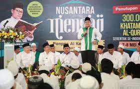 MUI Imbau Umat Tingkatkan Toleransi, Hindari Pemborosan Selama Ramadhan