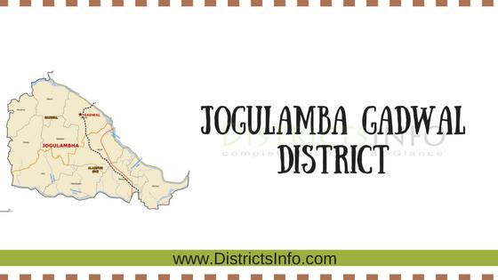 Jogulamba Gadwal District New Revenue Divisions and Mandals List