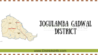 Jogulamba Gadwal District  New Revenue Divisions and Mandals List