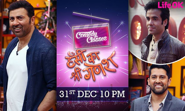 Life OK 'Comedy Classes - Hansi ka Shree Ganesh' on 31st Dec 2015,10 PM | New Year 2016 Program