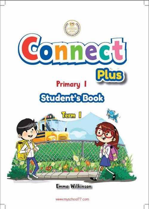 محتويات كتاب Connect Plus للصف الأول الابتدائى الترم الأول2020