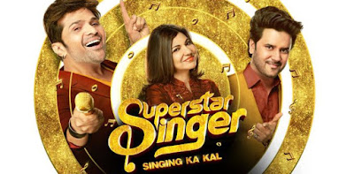 Poster Of Superstar Singer 1st September 2019 Watch Online Free Download