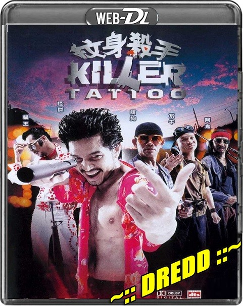 Killer Tattoo 2001 Dual Audio WEBRip 480p 200mb HEVC x265