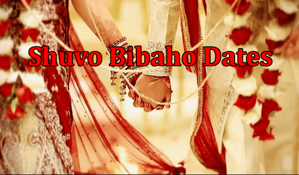 Shuvo Bibaho Dates 2018, 2019