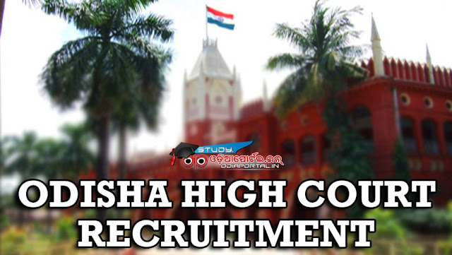 Odisha High Court 2016 recruitment, stenographer post, junior stenographer post, online apply, Odisha High Court, Cuttack inviting online application for the recruitment of 40 Junior Stenographer vacancies. Eligible candidates may apply online on or before 31-03-2016 by 11:59 P.M.