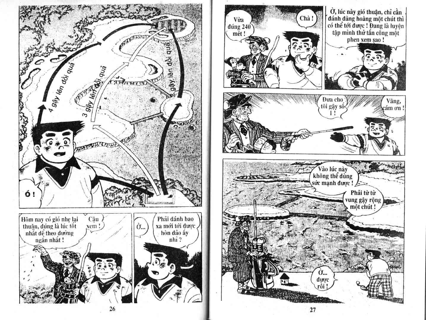 Ashita Tenki ni Naare chapter 50 trang 12