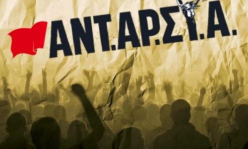 «Ανταρσία στη Θεσσαλονίκη»  καταγγέλει τη διοίκηση του ραδιοφωνικού σταθμού «ΡΑΔΙΟ ΘΕΣΣΑΛΟΝΙΚΗ» για την απαράδεκτη επιλογή της να καλέσει τον υποψήφιο της Χρυσής Αυγής.