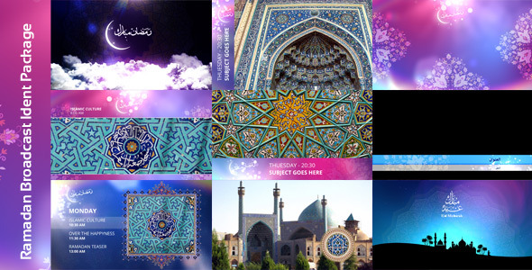 ramadan-broadcast-ident-package