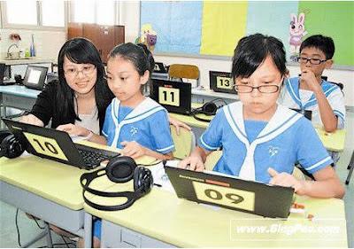 eClass: 慈雲山聖文德天主教小學:以互動課堂激發學習英文興趣