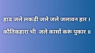 doha chhand ke example in hindi  dohe mein kitne charan hote hain   doha ka udaharan matra sahit  doha in hindi motivational dohe in hindi doha antakshari in hindi tulsidas ke dohe in hindi famous dohe दोहा किसे कहते है  दोहा किसे कहते हैं उदाहरण सहित समझाइए दोहा की परिभाषा क्या है दोहा विधान दोहा का अर्थ दोहा के उदाहरण मात्रा सहित