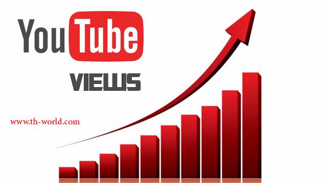 طريقة-زيادة-مشاهدات-في-قناتك-على-اليوتيوب-Youtube