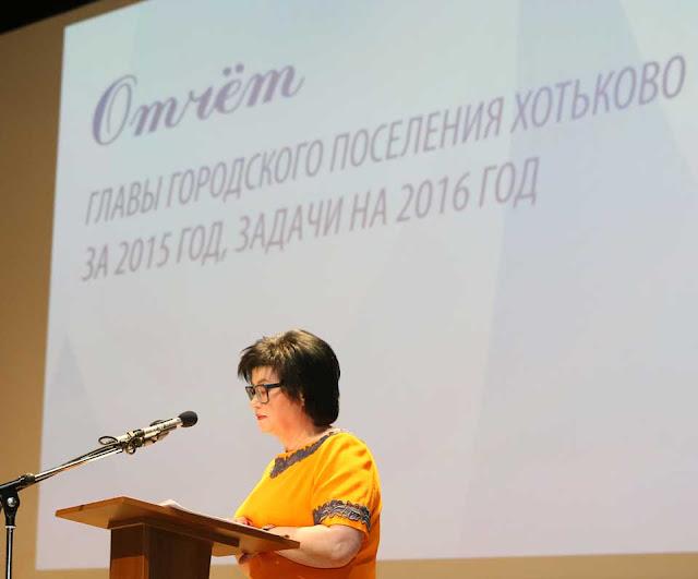 В активе Риты Тихомировой школа искусств и парк «Покровский» Сергиев Посад