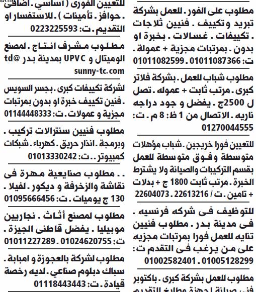 gov-jobs-16-07-28-04-24-00