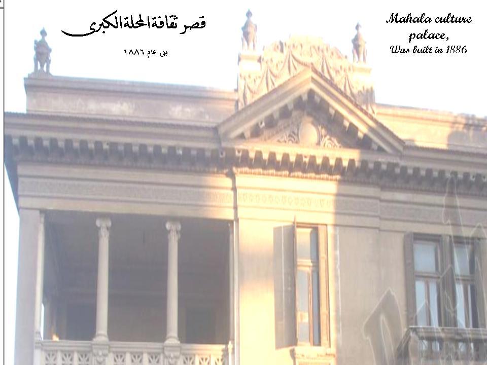 6858ab6bb تم التوقيع يوم 14 أبريل 2010، في القاهرة على اتفاقية ثنائية لحِـماية التراث  الثقافي بين مصر وسويسرا من خلال التّـعاون بين البلدين في مجال مكافحة تهريب  ...