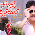 Soggade Chinni Nayana @ Total Worldwide Collections