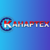 Lowongan Kerja Terbaru PT Kahaptex Bogor