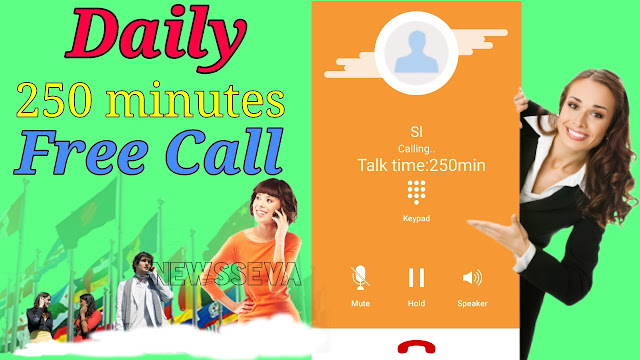 1 best app to make free international calls 2019