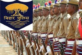 Bihar Police Recruitment 2019-20, Sub Inspector, 212 Posts