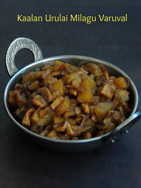 Pepper potato & mushroom stir fry