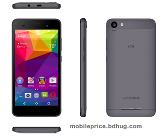 Symphony V75 Feature, Specification, Price In Bangladesh