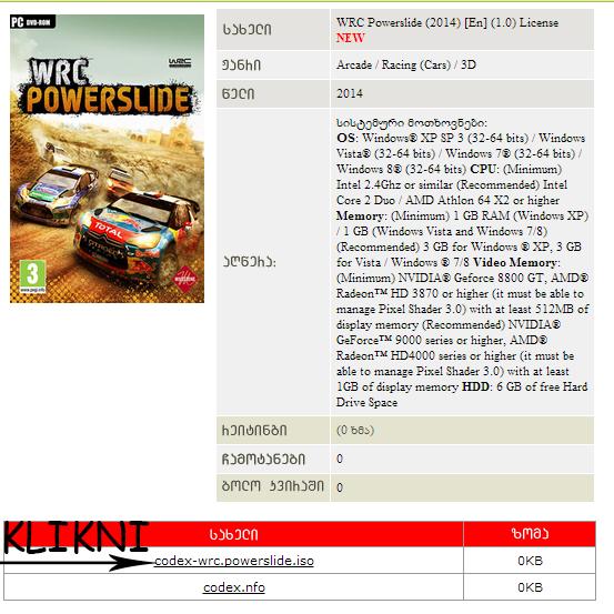 Powerslide Pc Game: WRC Powerslide (2014)