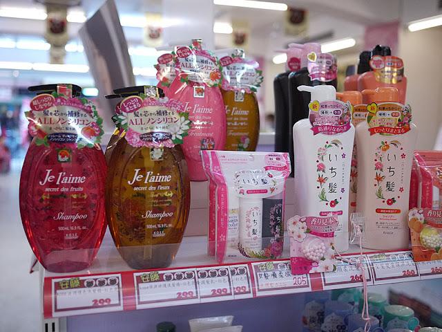 P1290294 - 【熱血採訪】台中日本零食購物│逢甲安藤藥妝生活百貨讓你不用去日本也能買日貨貨(已結束營業