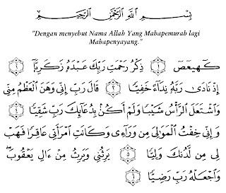 Bacaan Surat Maryam Lengkap Arab, Latin dan Artinya