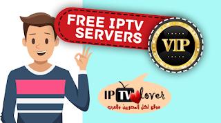 FREE Premium IPTV M3U Playlist