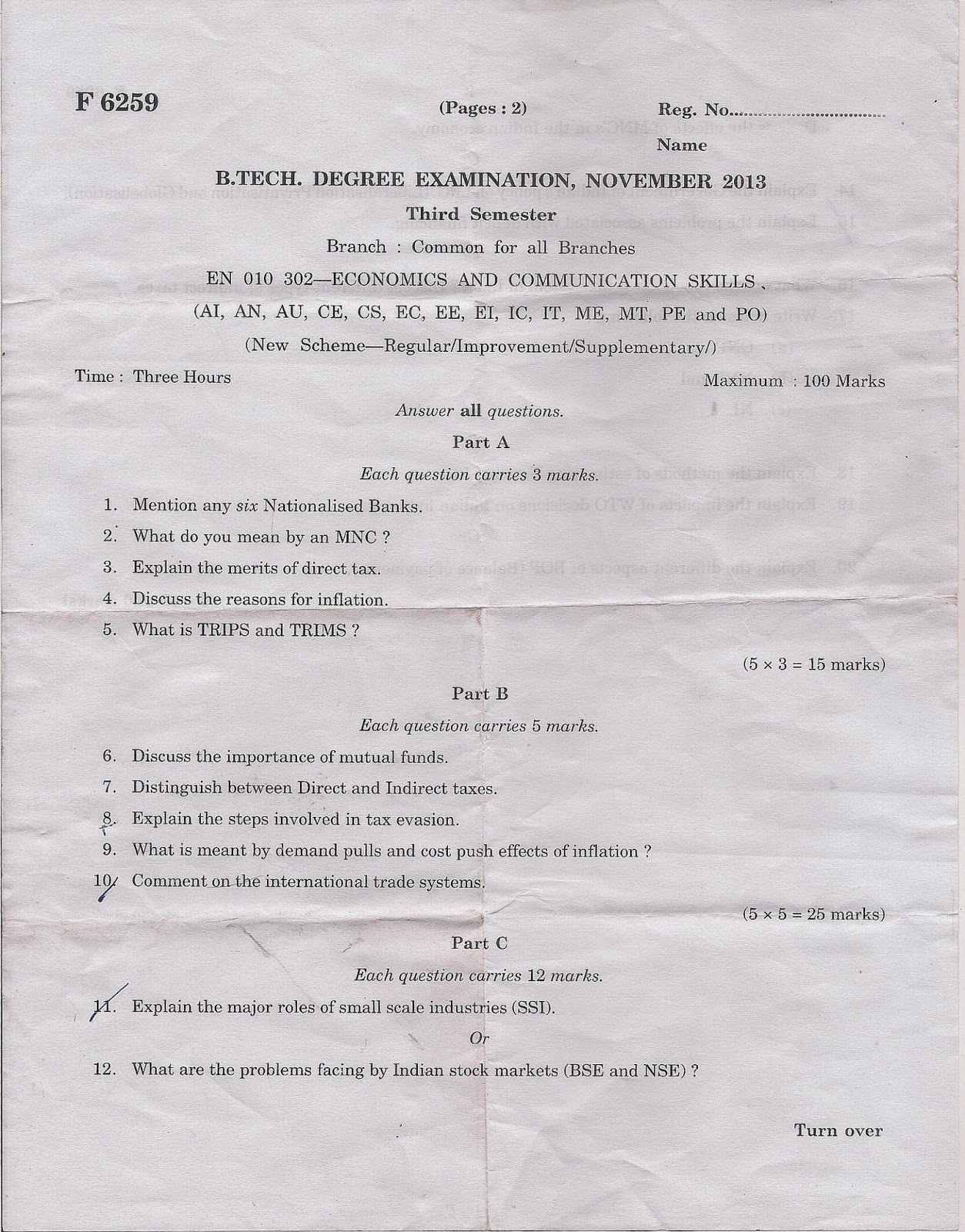 Bestseller: Economics Question Paper 2014 March