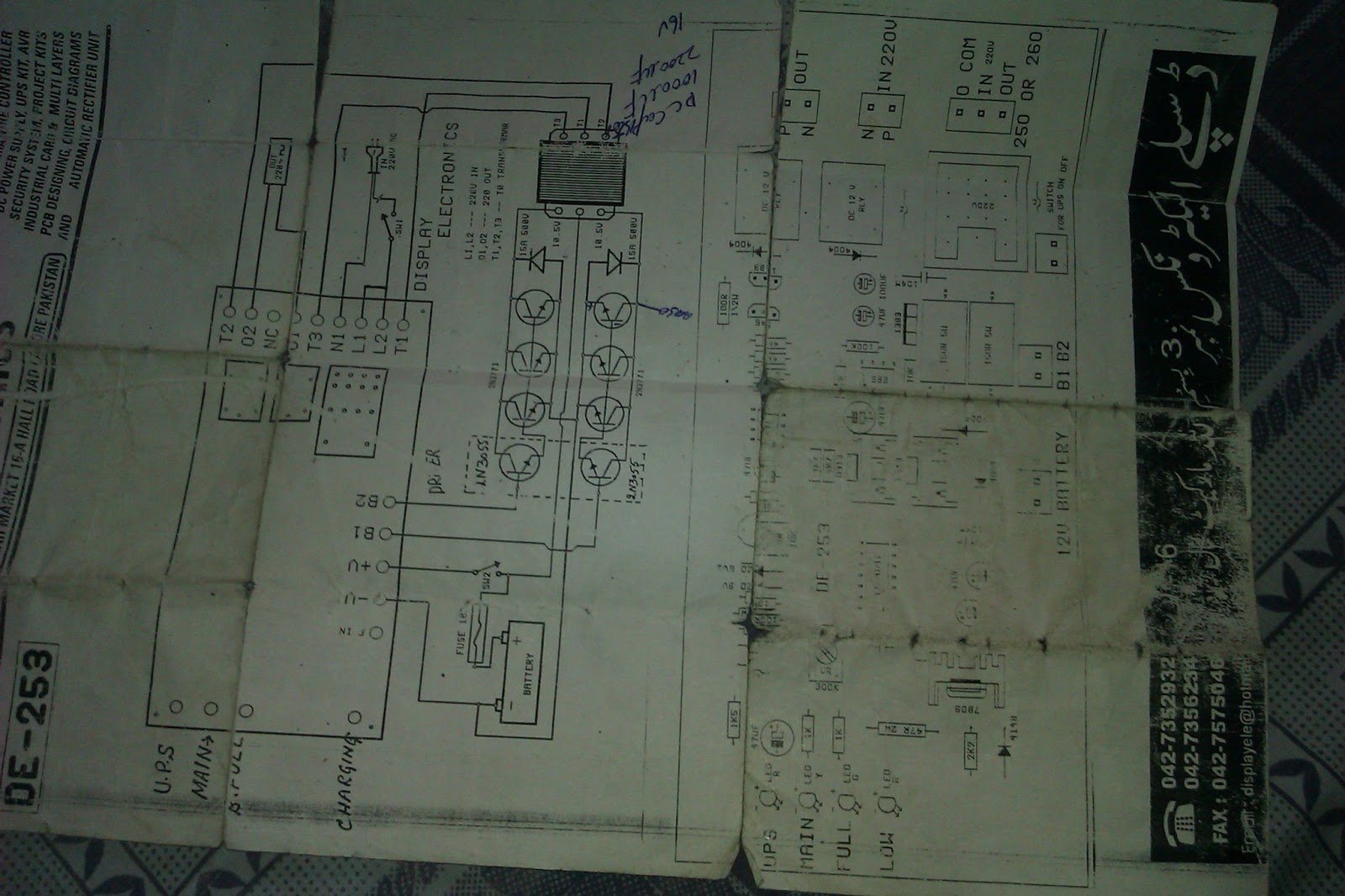 Electrical Ups Diagram Full