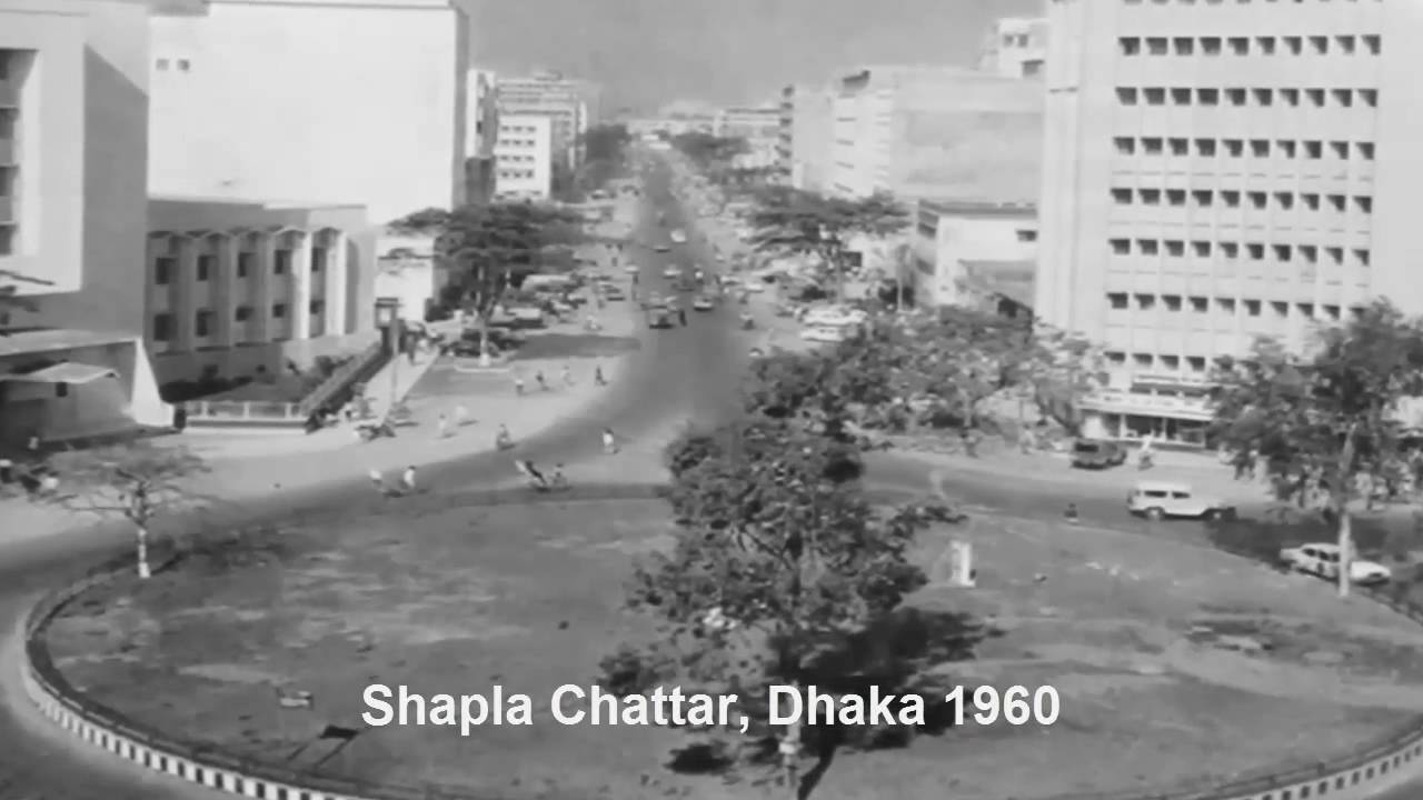 old dhaka picture british library