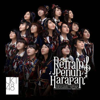 Download Full Single JKT48 - Kibouteki Refrain/Refrain Penuh Harapan (CDrip)