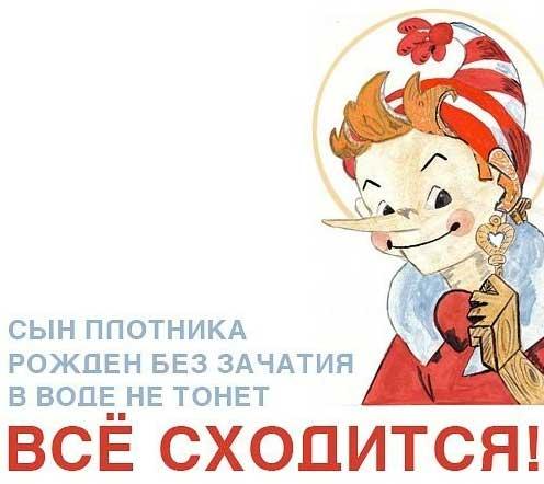 http://prazdnichnymir.ru/ Анекдоты, приколы и юмор про Пасху религия, вера, христианство, юмор пасхальный, православие, культура славянская, юмор, церковь, яйца пасхальные, Пасха, символы пасхальные, верования, про религию, про Пасху, куличи пасхальные, приколы пасхальные, рассказы пасхальные, частушки, статусы, цытаты, статусы пасхальные, анекдоты пасхальные песни с юмором, пасхальный юмор http://parafraz.space/