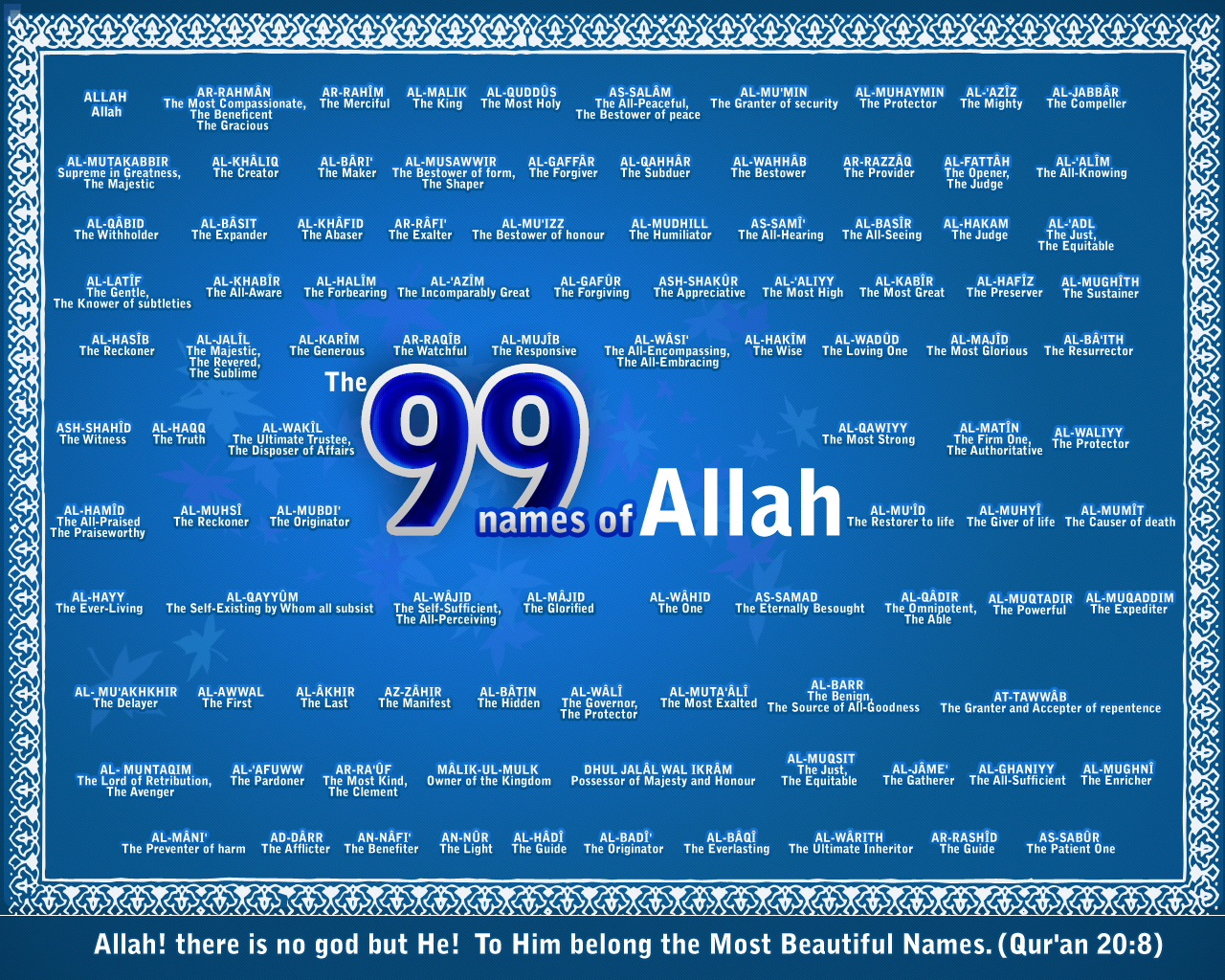 COOL IMAGES: 99 Names of Allah (swt)