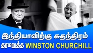 Winston Churchill Speech about India