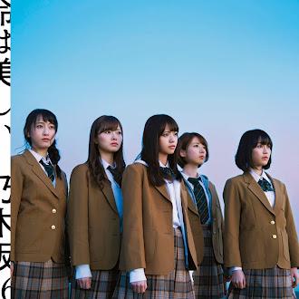 [Lirik+Terjemahan] Nogizaka46 - Gomen ne Zutto... (Maafkan Selalu...)
