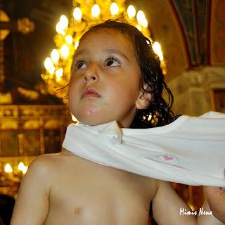 Βάπτιση Σοφίας - Κουφονήσια