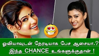 Oviya Army Today News