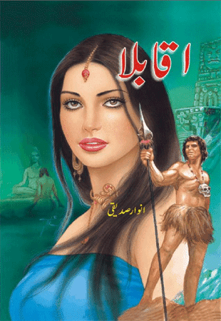 aqabla novel pdf free download aqabla pdf aqabla part 2 aqabla part 4 aqabla novel part 5 aqabla novel read online aqabla part 3 aqabla novel free download aqabla urdu novel aqabla complete novel aqabla aqabla anwar siddiqui aqabla by anwar siddiqui pdf aqabla by anwar siddiqui aqabla by anwar siddiqui pdf download buq aqable aqabla part 2 by anwar siddiqui urdu novel aqabla by anwar siddiqui aqabla download download aqabla urdu novel download aqabla part 2 download aqabla full novel aqabla free download aqabla part 4 download aqabla part 1 download aqabla free download in pdf aqabla part 4 free download aqabla part 2 full aqabla part 3 free download aqabla part 2 free download aqabla part 1 free download aqabla kitaab ghar muqabla muqabla song muqabla bohemia muqabla movie muqabla in english muqabla full movie muqabla hai pyar ka muqabla meaning in english muqabla poetry muqabla bohemia lyrics aqabla novel part 3 aqabla novel part 2 aqabla novel part 4 aqabla novel online aqabla novl aqabla novel part 2 pdf aqabla online reading aqabla novel online reading aqabla part 1 aqabla part 2 download aqabla part 2 pdf aqabla urdu novel pdf aqabla novel part 2 free downloadAqabla part 2 by Anwar Siddiqui  Download Free Pdf Books Urduanwar siddiqui novel anwar siddiqui writer anwar siddiqui bahri anwar siddiqui tallest man anwar siddiqui bahri data anwar siddiqui new school anwar siddiqui yahoo anwar siddiqui london anwar siddiqui novel inka anwar siddiqui md ohio anwar siddiqui anwar ali siddiqui anwar ahsan siddiqui novels dr anwar ahmed siddiqui aqabla anwar siddiqui anka anwar siddiqui anwar siddiqui books anwar siddiqui novels download anwar siddiqui novels free download taghoot novel anwar siddiqui download anka by anwar siddiqui download dr anwar siddiqui darakhshan anwar siddiqui anwar siddiqui novels pdf free download kashkol novel by anwar siddiqui download anwar siddiqui horror novels free download dr anwar ali siddiqui dr nihal anwar siddiqui dr anwar hussain siddiqui dr muhammad anwar siddiqui anwar elahi siddiqui anwar siddiqui facebook anwar siddiqui farmers anka by anwar siddiqui free download ghulam roohain by anwar siddiqui free download anwar siddiqui horror novels anwar hasan siddiqui anwar ul haq siddiqui gemstone artist anwar iqbal siddiqui khabees anwar siddiqui anwar siddiqui latest novels anwar siddiqui urdu novels list adnan siddiqui anwar maqsood malika anwar siddiqui mohd anwar siddiqui muhammad anwar siddiqui mohammed anwar siddiqui anwar nayab siddiqui nihal anwar siddiqui anwar siddiqui novels pdf khabees by anwar siddiqui pdf aqabla by anwar siddiqui pdf download anka by anwar siddiqui pdf amber bail by anwar siddiqui part 1 kashkol novel by anwar siddiqui pdf kashkol novel by anwar siddiqui pdf download anwar shahzad siddiqui anwar saeed siddiqui sabrina anwar siddiqui