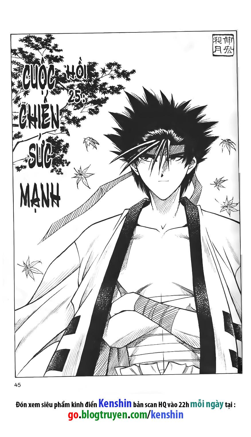 Rurouni Kenshin chap 25 trang 2
