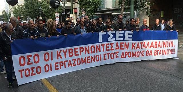 Γενική απεργία της ΓΣΕΕ την Τετάρτη - Χειρόφρενο παντού