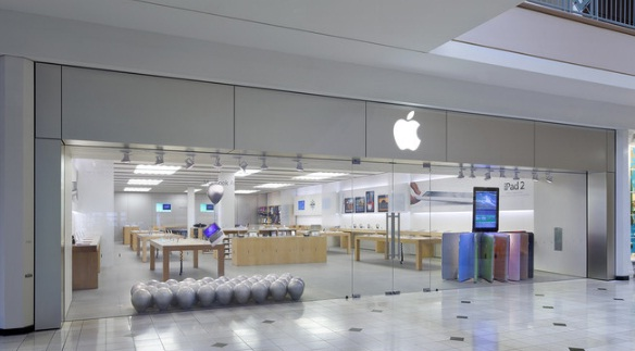 Apple Store Brea