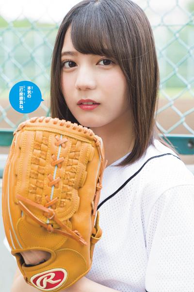 Nao Kosaka 小坂菜緒, Shonen Sunday 2019 No.47 (少年サンデー 2019年47号)