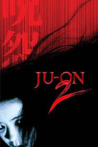 Ju-On – The Grudge 2 (2003) Movie (Dual Audio) (Hindi-English) 480p & 720p