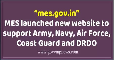 mes-new-website-launched-to-support-defence-perssonel