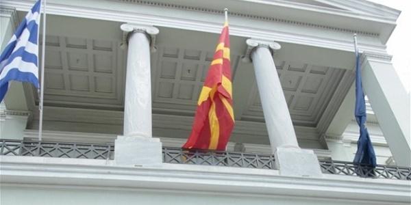 Το Σκοπιανό δεν φέρνει εκλογές