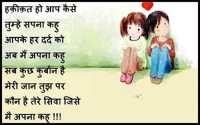 Love couple Images of romantic dp for whatsapp