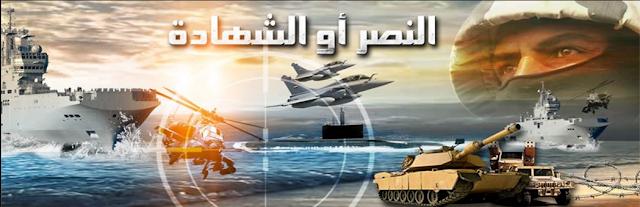 ننشر تنسيق القبول بالكليات العسكرية 2016-2017 ( 70 %حربية و60 % جوية و92 % للفنية العسكرية )