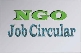 NGO JOB CIRCULAR - এনজিও চাকরির খবর