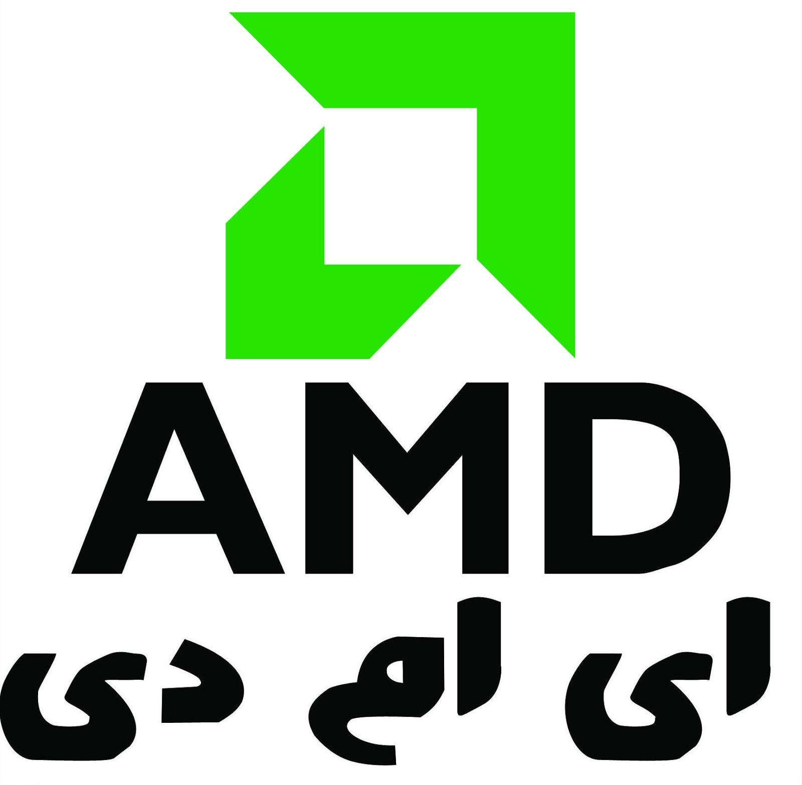 amd - photo #18